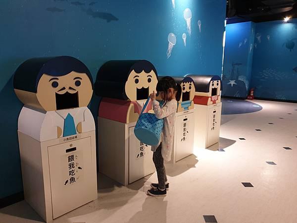 亞亞的8歲安永心食館 (9).jpg