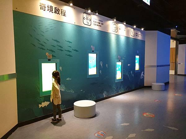 亞亞的8歲安永心食館 (11).jpg
