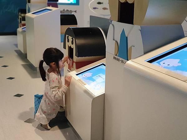 亞亞的8歲安永心食館 (7).jpg