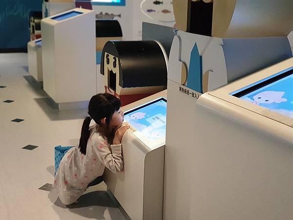 亞亞的8歲安永心食館 (8).jpg