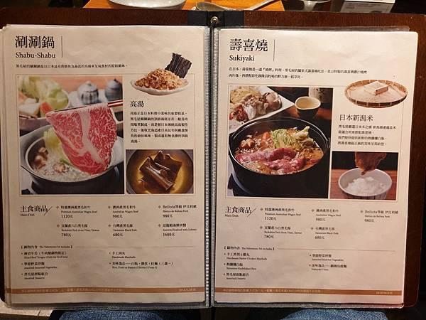 台北市黑毛屋南港中信店 (9).jpg