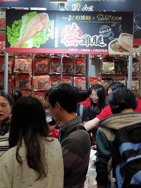 亞亞的上聯台北寵物用品博覽會 (2).jpg