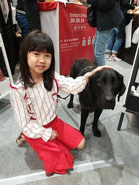 亞亞的上聯台北寵物用品博覽會 (8).jpg
