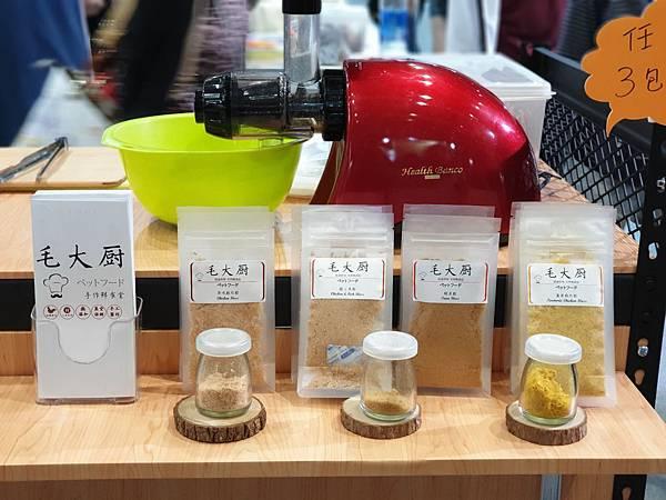亞亞的上聯台北寵物用品博覽會 (10).jpg