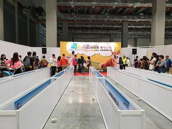 亞亞的上聯台北寵物用品博覽會 (23).jpg