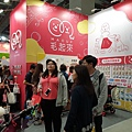 亞亞的上聯台北寵物用品博覽會 (26).jpg