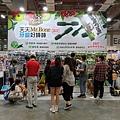亞亞的上聯台北寵物用品博覽會 (29).jpg