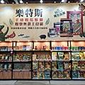 亞亞的上聯台北寵物用品博覽會 (30).jpg
