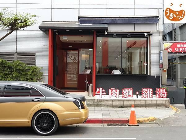 台北市牛肉麵。雞湯信義店 (1).jpg