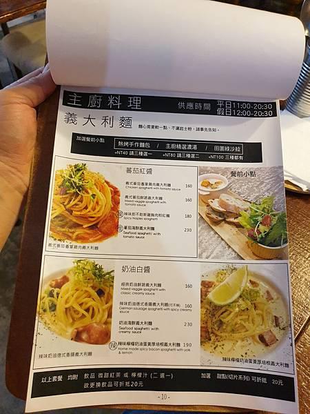 台北縣板橋市mercI (24).jpg