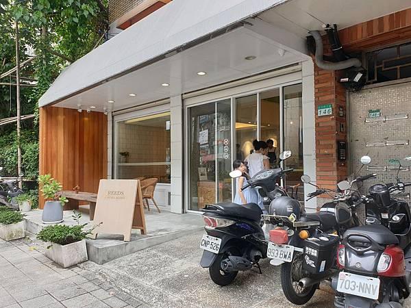 台北市REEDS COFFEE %26; BAKERY (25).jpg
