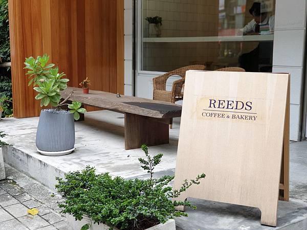 台北市REEDS COFFEE %26; BAKERY (20).jpg