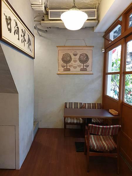 台北市日向洋食 (6).jpg
