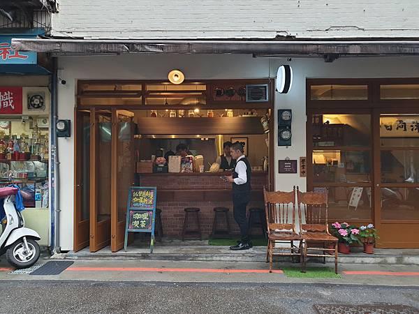 台北市日向洋食 (8).jpg