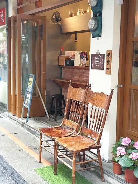 台北市日向洋食 (10).jpg
