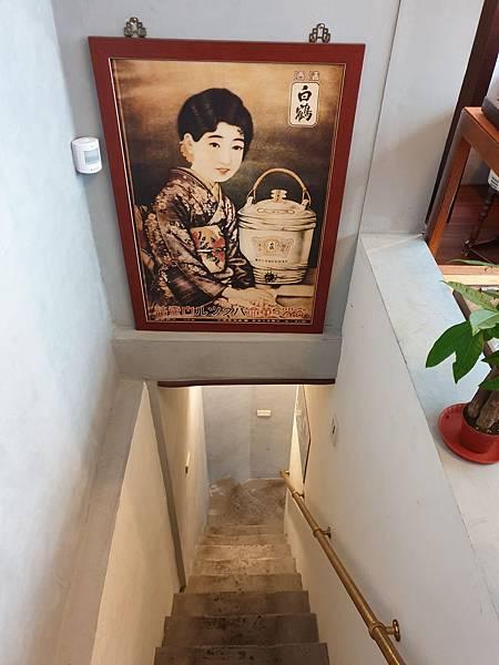 台北市日向洋食 (15).jpg