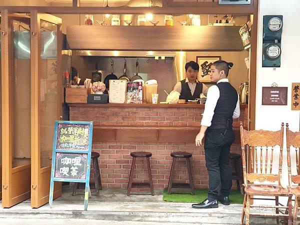 台北市日向洋食 (9).jpg