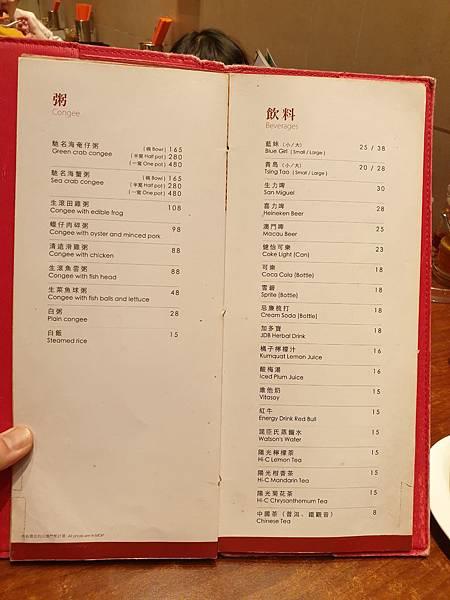 澳門皇冠小館百老匯分店 (22).jpg