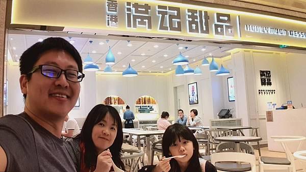 澳門滿記甜品路氹澳門銀河店 (10).jpg