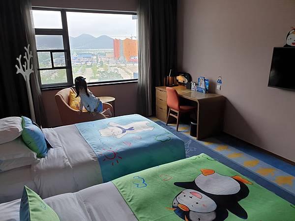 中國廣東省長隆企鵝酒店:QQfamily (2).jpg