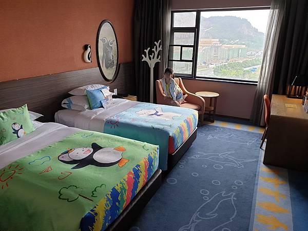 中國廣東省長隆企鵝酒店:QQfamily (1).jpg