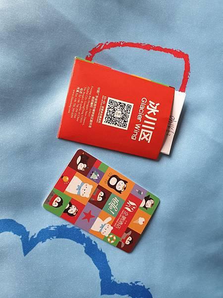 中國廣東省長隆企鵝酒店:QQfamily (26).jpg