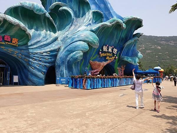 中國廣東省長隆海洋王國:鯨鯊館 (32).jpg