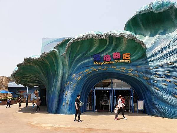 中國廣東省長隆海洋王國:鯨鯊館 (33).jpg