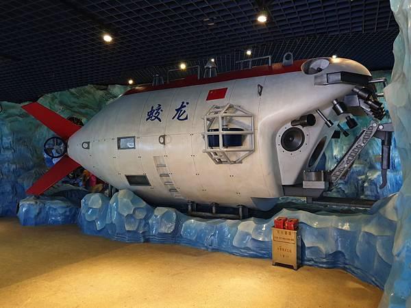 中國廣東省長隆海洋王國:白鯨館 (5).jpg