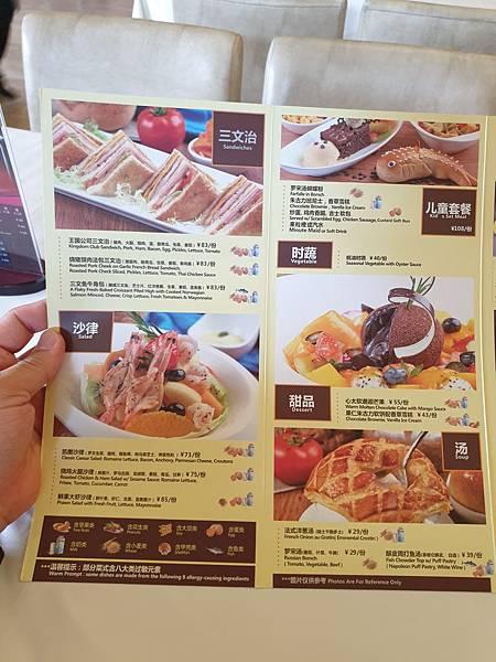 中國廣東省長隆海洋王國:海洋大街餐廳 (18).jpg