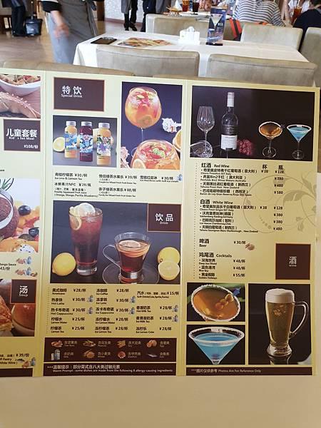 中國廣東省長隆海洋王國:海洋大街餐廳 (19).jpg