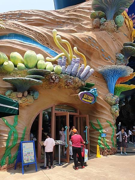 中國廣東省長隆海洋王國:海洋大街餐廳 (17).jpg