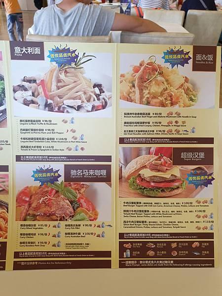 中國廣東省長隆海洋王國:海洋大街餐廳 (21).jpg