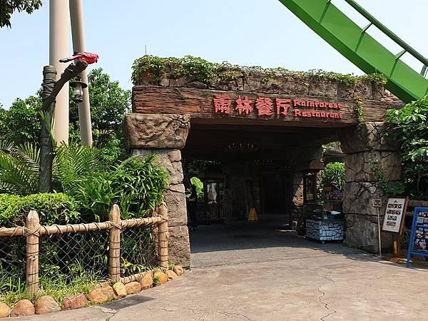 中國廣東省長隆海洋王國:雨林飛翔 (15).jpg