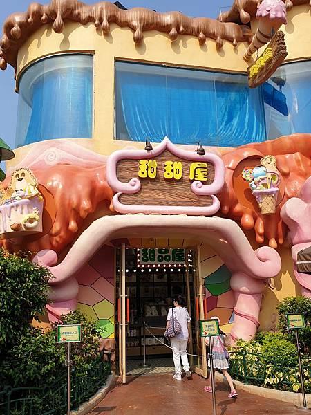 中國廣東省長隆海洋王國:甜甜屋 (2).jpg