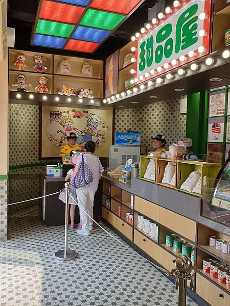 中國廣東省長隆海洋王國:甜甜屋 (3).jpg
