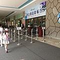 亞亞的企鵝酒店 (10).jpg