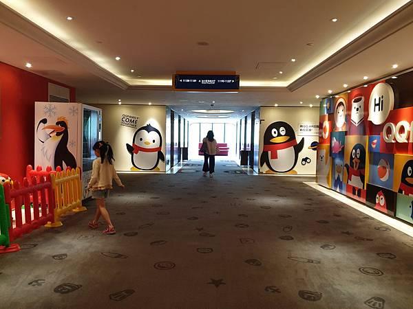 亞亞的企鵝酒店 (15).jpg