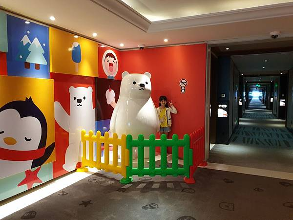 亞亞的企鵝酒店 (20).jpg