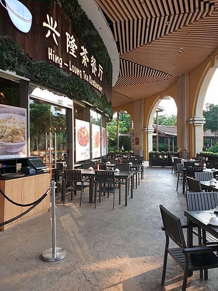 中國廣東省長隆馬戲酒店:興隆茶餐廳 (3).jpg