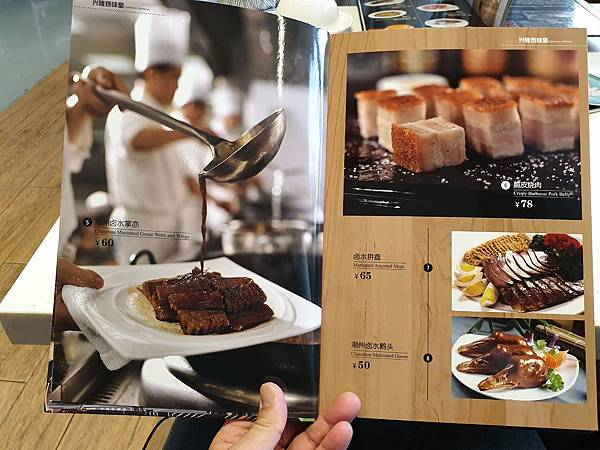 中國廣東省長隆馬戲酒店:興隆茶餐廳 (11).jpg