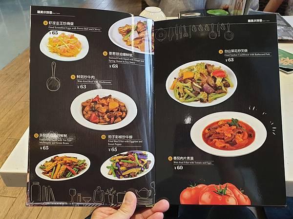 中國廣東省長隆馬戲酒店:興隆茶餐廳 (12).jpg