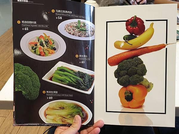 中國廣東省長隆馬戲酒店:興隆茶餐廳 (13).jpg