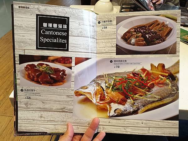中國廣東省長隆馬戲酒店:興隆茶餐廳 (14).jpg