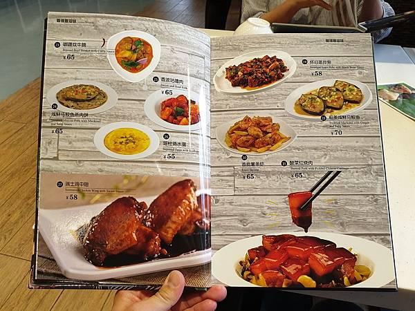 中國廣東省長隆馬戲酒店:興隆茶餐廳 (15).jpg