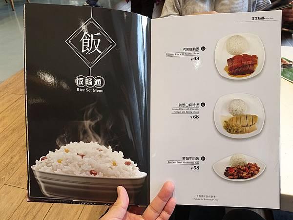 中國廣東省長隆馬戲酒店:興隆茶餐廳 (16).jpg