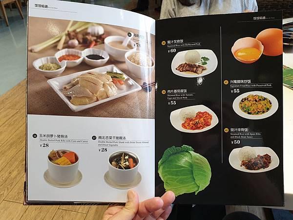 中國廣東省長隆馬戲酒店:興隆茶餐廳 (17).jpg