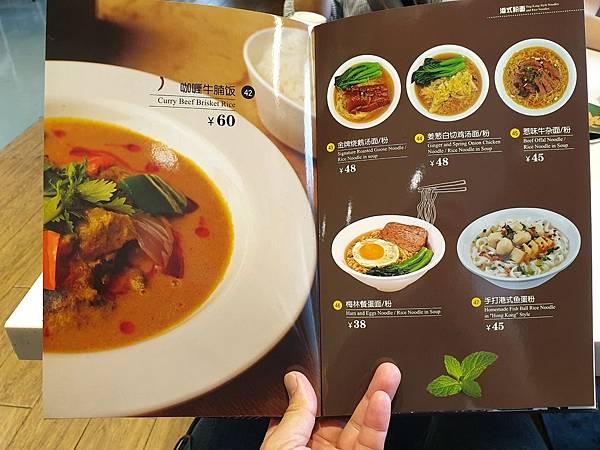 中國廣東省長隆馬戲酒店:興隆茶餐廳 (18).jpg