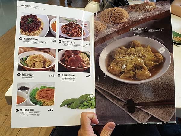 中國廣東省長隆馬戲酒店:興隆茶餐廳 (19).jpg