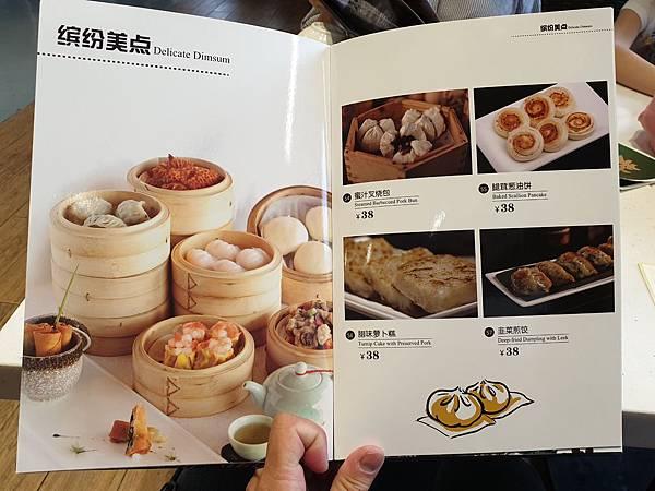 中國廣東省長隆馬戲酒店:興隆茶餐廳 (20).jpg